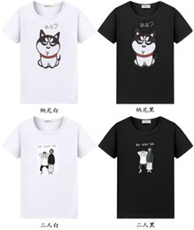 boys graphic shirts 2019 - ECTTC Dog Graphic Print Funny T shirts Casual T-shirt For Men Top Tees Men T shirt Boys 2018 Summer shirt Rock 8203S che
