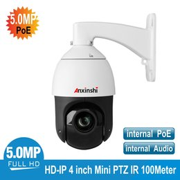 Ingrosso H.265 POE 5,0 megapixel HD 36X ZOOM MINI IP PTZ CAMERA SMD Night IR 100M Monitoraggio di sicurezza Esterno impermeabile IP66