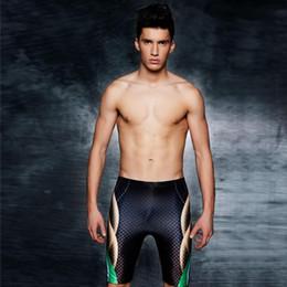 adc431b06 Mens Swim Briefs Swimwear troncos de natação piscina profissional Sports  Men Shorts Meninos Quick Dry Sport Pants Swimsuit