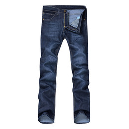 FeiTong men's casual pants Men's Casual Autumn Denim Cotton Hip Hop Loose Work Long Trousers Jeans Pants