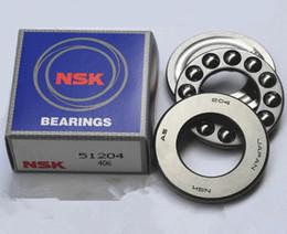 Шаровые подшипники тяги NSK на Распродаже