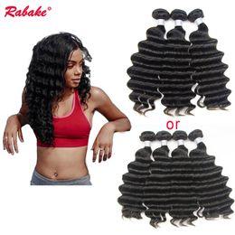 $enCountryForm.capitalKeyWord Australia - Loose Deep Wave Virgin Remy Hair Extension Rabake Raw Indian Loose Deep Curly Sawin Machine Human Hair Bundles Factory Wholesale Price Deal