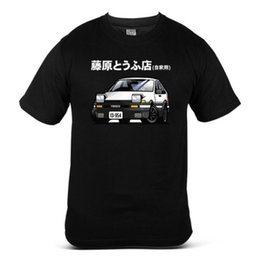 Chinese  8561-BK Initial D Tofu JDM Car Camber Racing Anime Sports Black Men Tee T-Shirt Funny free shipping Unisex Casual manufacturers