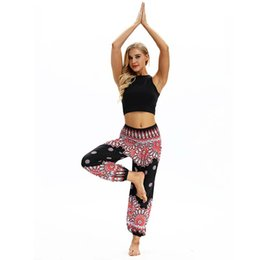 $enCountryForm.capitalKeyWord UK - women Lantern Yoga Pants Soft Sports Thailand Elastic Dancing Loose Fit High Waist Beach Trousers Free Shipping