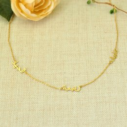 ArAbic chAin online shopping - Personalized Arabic Name Necklace Multiple Name Necklace Mother s Day Gifts Tiny Gold Arabic