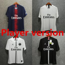 93315a08e Authentic soccer online shopping -   Player version PSG soccer jersey home  away third TOP quality