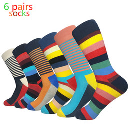 $enCountryForm.capitalKeyWord Canada - 2017 high quality men's socks casual new standard lengthened version socks fashion stripes male fun clothes cotton