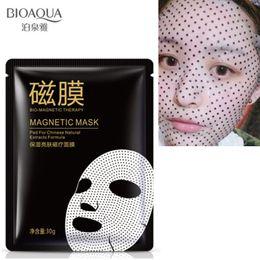 Discount bio magnetic therapy - BIOAQUA Face Mask Bio Magnetic Therapy Moisturizing  Depth Replenishment Oil-control Skin Care Wrapped Mask