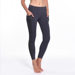 $enCountryForm.capitalKeyWord UK - Women High Waist Push Up Hips Yoga Sport Pants Elasticity Tight Leggings Trousers Breathable Training Running Fitness Sportswear
