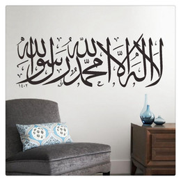 IslamIc removable wall stIckers online shopping - Islamic Muslim Self adhesive water resistant suitable Removable Wall Stickers Home Living room Art Decal Hot Sale