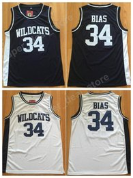 Wildcats Vintage 34 Bias Jersey Men White Black Color College Basketball  Bias High School Jerseys All Stitched For Sport Fans Free Shipping 8e6268d9d