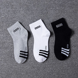wind socks wholesale NZ - Spring Autumn Winter Original Concise Letter Tide Brand Color In Tube School Wind Low Help Stripe Cotton Mens Ankle Short Socks