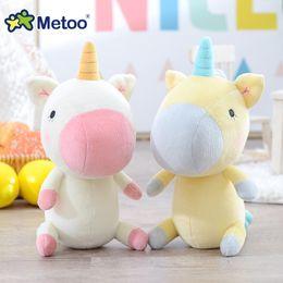 $enCountryForm.capitalKeyWord Australia - 21cm Kawaii Cartoon Toys For Baby Girls Cute Plush Horse Dolls Boys Kids Children Soft Gifts Infant Newborn Gift Toys