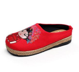 77ac77351b431 Cotton and hemp national wind slippers flax breathable old Beijing cloth  shoes household son embroidery women s shoes factory direct sale.
