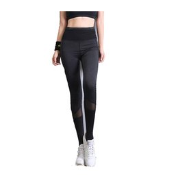 women dance sports UK - 1pc 2018 New Women Fashion Tight Sportwear Nice Leggings High Elastic Thin Sports Yoga Pants Fitness Running Dancing Long Trousers