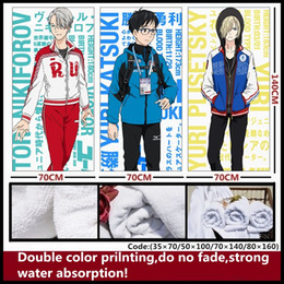 Wholesale anime yuri resale online - Anime YURI on ICE Yuri Katsuki Victor Nikiforov Yuri Plisetsky soft and comfortable Towel bath towel daily supplies present