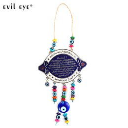 oil painting jewelry Australia - Evil Eye FREE SHIPPING Fashion Alloy BLUE Painting Oil Round Quran Wall Hanging Jewelry Pendant With COLORFUL EYE BEADs EY5036