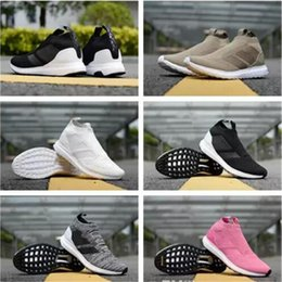 b9790b3a112bc 2018 Ace 16 PureControl Black Yellow Primeknit Ultra Boost Casual Shoes  David Beckham High Quality Size 36-45 Free Shipping With Box
