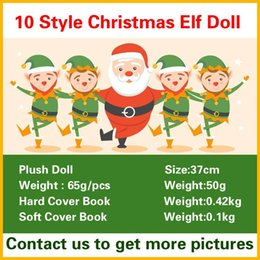 Chinese  Christmas Elf Doll Plush Toys Boy Girl Elves Book Stuffed Dolls Kid Children XMAS Toys Decorations Gifts manufacturers