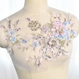 China Colorful flower rhinestones embroidery stereo lace patch with Nail bead wedding dress DIY materials theatrical costume accessories T004 suppliers