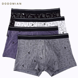 Modal u pouch online shopping - Boxer Men Printed Boxers Men Underwear Male Modal U convex pouch Soft Underpants Middle Waist Boxer Men s Breathable