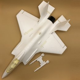 Shop Electric Rc Jet UK | Electric Rc Jet free delivery to