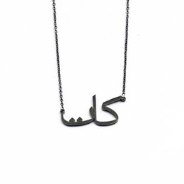 ArAbic chAin online shopping - Custom Arabic Name Bracelet Personalized Black Arabic Font Nameplate Necklaces Customized Islam Jewelry Gifts For Lovers