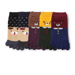 cute Animals Funny Socks Kawaii Tiger Panda Socks Women Cartoon Harajuku Meias Calcetines Mujer Divertidos Sokken cosplacool Socks