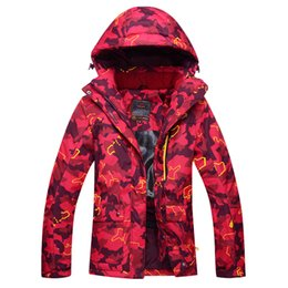 834fc881c9bd Shop Snow Camouflage Jacket UK