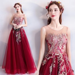 Vintage Lace Prom Dresses NZ - 2018 Burgundy Lace Beaded Evening Dresses Sheer Neck A-line Tulle Prom Dresses Vintage Cheap Bridesmaid Formal Party Gowns