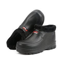 $enCountryForm.capitalKeyWord UK - The kitchen cooks work shoes The old man insulation shoes gift to elderly parents