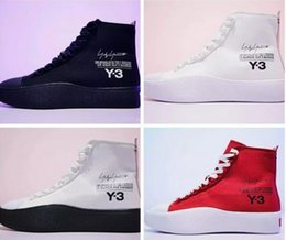 d42bf94f3d797 Discount y3 sneakers - Free Shipping With Original Box 2018 Y-3 Bashyo  Trainer Boots