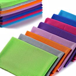 Doble capa de hielo, frío, deporte, toalla, enfriamiento, verano, anti-insolación, deporte, ejercicio, fresco, secado rápido, suave, transpirable, enfriamiento, toalla, 10 colores, RE345 en venta