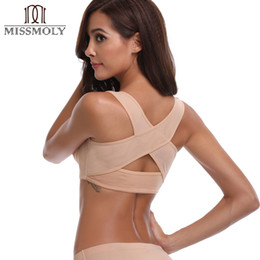 1c82d7c3c Miss Moly New Women Bra Body Shapers Corset Tops Back Posture Corrector  Shapewear Belt Chest Lines Underwear X Type Design