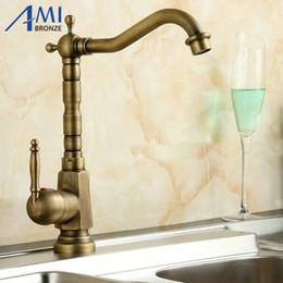 Superbe Discount Antique Bronze Bathroom Faucets   Home Improvement Accessories  Antique Brass Kitchen Faucet 360 Swivel Bathroom