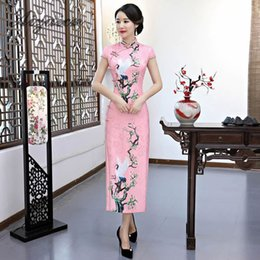 c5ec3cf3ce Traditional Chinese Dresses China Online Shopping | Traditional ...