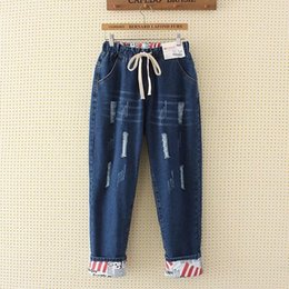 77195a04104d Large Size Summer Women s Jeans New Hole Vintage Loose Jeans Elastic Plus  Blue Denim Do Old Bleched 4XL 5XL Ankle-Length Pants