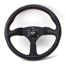 350 мм 14 дюймов ложка Спорт изменение рулевого колеса автомобиля производительности тюнинг Спорт кожа гонки рулевое колесо