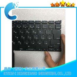 Новый A1466 A1369 Япония стандарт клавиатуры для Macbook