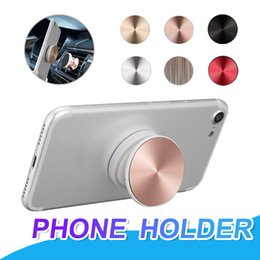 Real stand online shopping - Universal Cell Phone Holder With Real M Glue Expandable Grip Stand Degree Flexible Finger Holder For iPhone Samsung With Retail Package