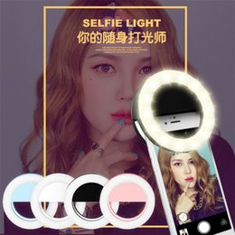 Discount lamps for charging phones - Manufacturer charging LED flash beauty fill selfie lamp outdoor selfie ring light rechargeable for all mobile phone