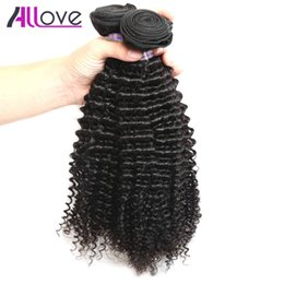 Discount human hair kinky curly 32 - Free Shipping Best 10A Kinky Curly 3Bundles Brazilian Hair Peruvian Kinky Curly Cheap Malaysian Human Hair Extensions In