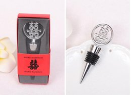 creative wedding supplies metal double happiness wine stopper bridal shower gift and favor guest present giveaway