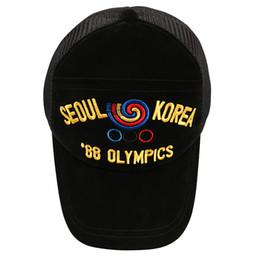 12dabd10253 17AW 1988 SEOUL OLYMPIC Embroidery GD Peaceminusone Peaked Cap Men Women  Hats Seoul Olympics 1988 Anti War Pmo Limit Baseball Hat