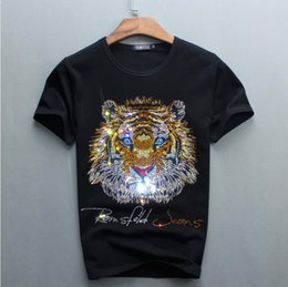 9e2ac8d406f White shirts colored sleeves online shopping - The new summer fashion  Metrosexual T shirt yeezus hip
