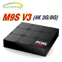 Media Player Australia - Rockchip RK3229 M9S V3 4K Android Box Quad Core Android 6.0 OTT TV Box 2gb RAM 8gb WiFi HDMI 4K Google Smart Media Player