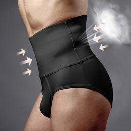 $enCountryForm.capitalKeyWord Canada - wholesale Sexy Latex Shorts Underwear Bodysuit Slimming BeltsTummy Control Waist Bodycon Traini Corsets