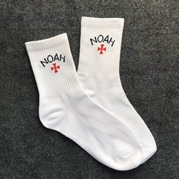 $enCountryForm.capitalKeyWord Canada - NOAH Black White Socks Women Men Lovers Cotton Socks Fashion Cross Pattern Harajuku Style Stockings Men's Accseeory OXH0108