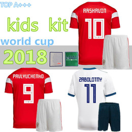 1bf353672 2018 Russia Soccer Jerseys DZAGOEV ARSHAVIN KERZHAKOV KOMBAROV KOKORIN  YUSUPOV Home Red Youth Football Shirt kids Kits