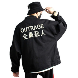 497d21f0b0 2018 Spring Chinese Characters OUTRAGE Embroidery jacket High Street Coats  Men Women Lovers Clothing handsome Loose Outerwear